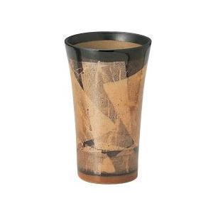 〔九谷焼 フリーカップ〕 宗秀窯 釉裏銀彩泡立ち フリーカップ(オレンジ)|itibei