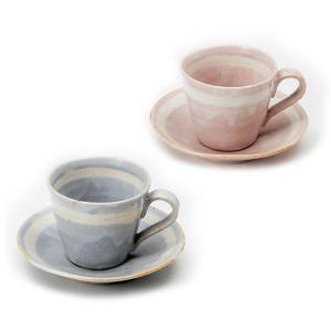 〔美濃焼 コーヒー碗皿〕 雅−SHINO ペア碗皿 (B・P)|itibei