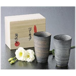〔有田焼 フリーカップ〕 陶悦窯 結晶金銀彩 ペア特大カップ|itibei