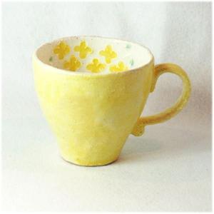 〔瀬戸焼 マグカップ〕 色巻一珍花 マグ(黄) 5個組|itibei