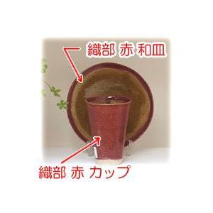 〔波佐見焼 フリーカップ〕 織部 赤 カップ 5個組|itibei