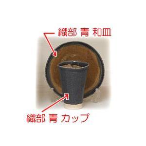 〔波佐見焼 フリーカップ〕 織部 青 カップ 5個組|itibei