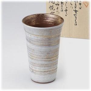 〔有田焼 フリーカップ〕 陶悦窯 白塗り金掠り 反型ビア(大)|itibei