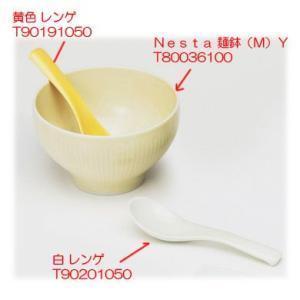 〔波佐見焼 丼〕 Nesta 麺鉢(M)Y 3個組|itibei