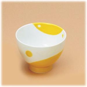 〔有田焼 子供用食器〕 朝ごはんプロジェクト 濃黄釉丸紋 ボール(L)|itibei