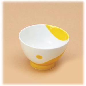 〔有田焼 子供用食器〕 朝ごはんプロジェクト 濃黄釉丸紋 ボール(M) 2個組|itibei