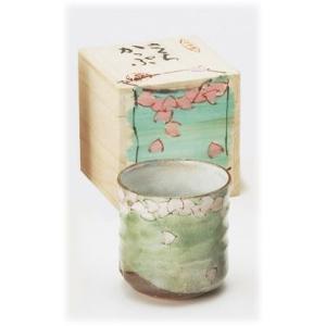 〔九谷焼 フリーカップ〕 九谷和窯 色いろカップ さくら|itibei