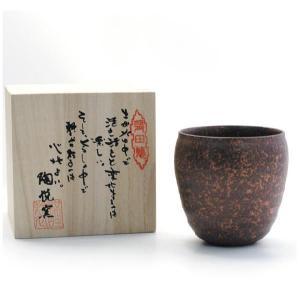 〔有田焼 酒器〕 陶悦窯 月光 焼酎カップ(銅)|itibei