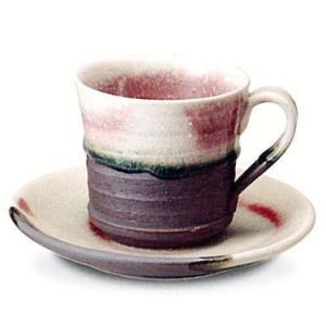 〔信楽焼 コーヒーカップ・ソーサー〕 ラズベリーコーヒー碗皿|itibei