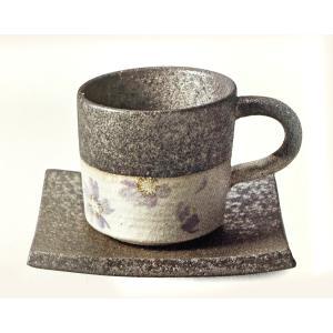 〔信楽焼 コーヒーカップ・ソーサー〕 紫桜コーヒー碗皿|itibei
