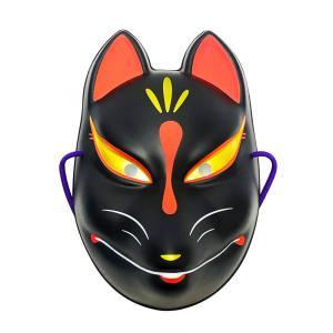 お面  黒狐 1枚入り  あすつく対応|itibei