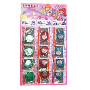 皿付きお金セット(12付) 〔台紙玩具〕|itibei
