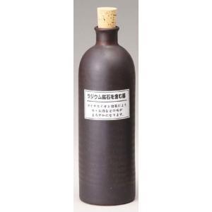 ラジウムボトル黒長 〔マイナスイオン 信楽焼 酒器〕|itibei