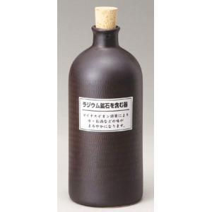 ラジウムボトル黒短 〔マイナスイオン 信楽焼 酒器〕|itibei