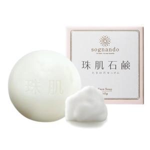 ソニャンド 珠肌石鹸 itigoitie-honpo