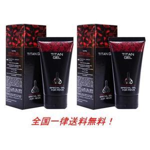 タイタンジェル Titan gel 50ml 2個セット itigoitie-honpo