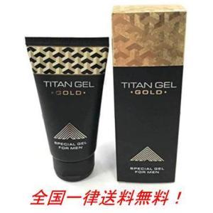 タイタンジェル ゴールド Titan  gel Gold 50ml itigoitie-honpo