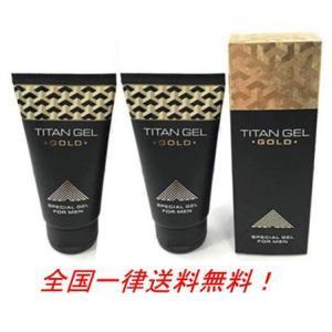 タイタンジェル ゴールド Titan  gel Gold 50ml 2個セット itigoitie-honpo