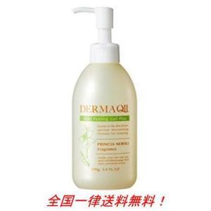 デルマキューII マイルドピーリングゲル プラス プリンシアネロリの香り 250g(6ヶ月分) itigoitie-honpo