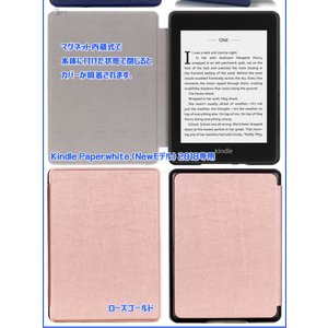 Kindle Paperwhite (Newモデル) 2018 ケース カバー 手帳型 Kindle Paperwhite ケース 手帳型 Kindle Paperwhite (Newモデル) カバー  オートスリープ機能|itigou|03