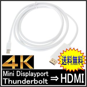 Mini Displayport Thunderbolt t...