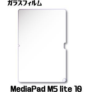 Huawei MediaPad M5 lite ガラスフィルム MediaPad M5 lite 10 ガラス保護フィルム MediaPad M5 lite LTE WI-FI 保護フィムル BAH2-W19 BAH2-L09|itigou