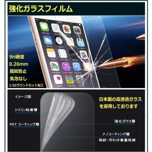 Huawei MediaPad M5 lite ガラスフィルム MediaPad M5 lite 10 ガラス保護フィルム MediaPad M5 lite LTE WI-FI 保護フィムル BAH2-W19 BAH2-L09|itigou|02