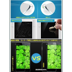Huawei MediaPad M5 lite ガラスフィルム MediaPad M5 lite 10 ガラス保護フィルム MediaPad M5 lite LTE WI-FI 保護フィムル BAH2-W19 BAH2-L09|itigou|03