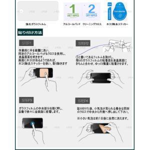 Huawei MediaPad M5 lite ガラスフィルム MediaPad M5 lite 10 ガラス保護フィルム MediaPad M5 lite LTE WI-FI 保護フィムル BAH2-W19 BAH2-L09|itigou|05