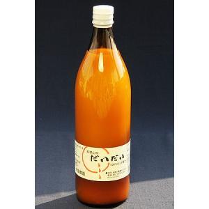 だいだい果汁 900ml 単品 ダイダイ 橙 100%ピュア果汁 ストレート果汁 無添加 国産 和歌...