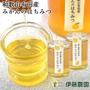純粋 はちみつ みかん  蜂蜜 450g 2個セット 大容量  手土産 お歳暮 御歳暮 冬ギフト|ito-noen