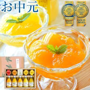 伊藤農園の人気商品の寒天ゼリーとジュースの詰め合わせ。 雑味がなく、スッキリした味わいのジュースと ...
