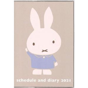 ミッフィー 家族手帳 2021年 B6 マンスリー シンプル MF615E 2020年 12月始まり