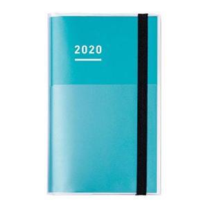 コクヨ ジブン手帳 mini 2020年ダイアリー B6スリム ファーストキット 11月始まり グリ...