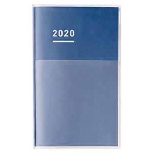 コクヨ ジブン手帳 2020年ダイアリー A5スリム 11月始まり インディゴ ニ-JCD1DB-2...