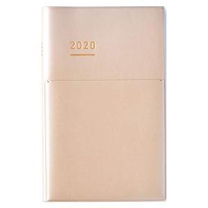 コクヨ ジブン手帳 2020年ダイアリー A5スリム 11月始まり ベージュ ニ-JCD2LS-20