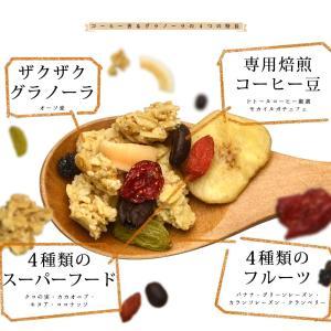 ■送料無料■ドトールコーヒー×グラリッチ コー...の詳細画像5