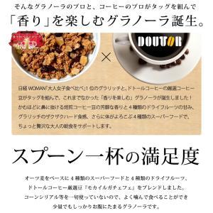 ■送料無料■ドトールコーヒー×グラリッチ コー...の詳細画像3