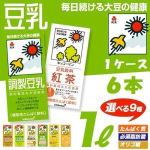 キッコーマン 飲料 豆乳 1000ml 選べる 1ケース × 6本 入り 本州 送料無料