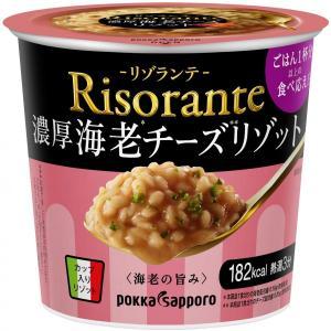 海老とチーズの旨みが溶け込んだ濃厚リゾットソースに、たっぷりのお米(米粉加工品)を使用して作った 主...