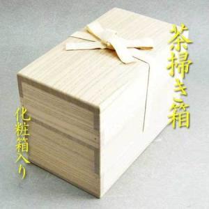 【茶道具】水屋道具 茶掃き箱 桐製 送料無料