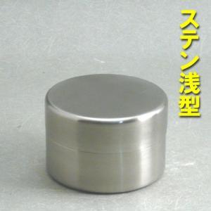 【茶道具】水屋道具 抹茶ふるい 茶こし缶 ステンレス浅型 茶漏斗付き 送料別