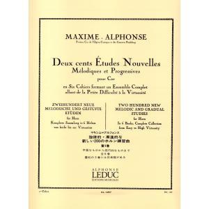 アルフォンス:旋律的・漸進的な新しい200のホルン練習曲 第1巻 ルデュック社ライセンス版