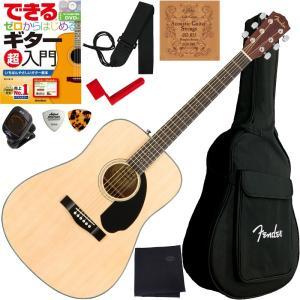 Fender CD-60S Dread, Natural WN 【国内正規品】  弦が抑えやすい良い...