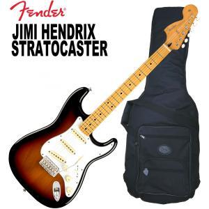 調整済で弾きやすいFender Jimi Hendrix Stratocaster 3TS