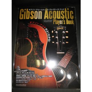 Gibson / Acoustic Player's Boo...