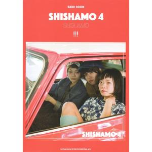 SHISHAMO/SHISHAMO 4 バンド・スコア...