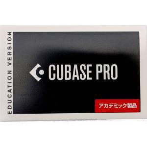 Steinberg / CUBASE Pro 10 アカデミック版 国内正規品