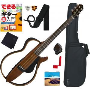 調整済だから弾きやすいYAMAHA SLG200S NTサイレントギター初心者セット