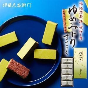 宇治抹茶チーズケーキ ゆめみどり すてぃっく 5個 箱入り ...